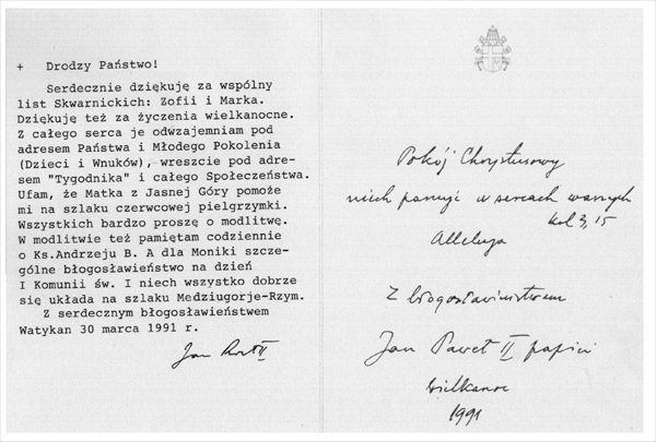 PRIVATE LETTERS FROM HOLY FATHER JOHN PAUL II ABOUT MEDJUGORJE - 01