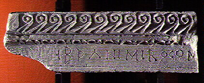 THE CROATIAN PRINCE BRANIMIR MADE FURTHER STEPS IN STRENGTHENING THE RELATIONS WITH ROME, DUKE BRANIMIR INSCRIPTION CA. 880