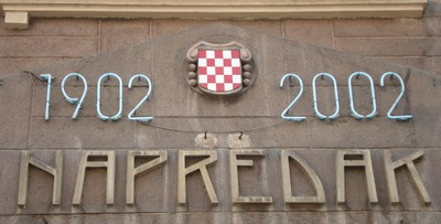 NAPREDAK WAS FOUNDED IN 1902 - THE BUILDING OF NAPREDAK IN SARAJEVO; NOTE CROATIAN COAT OF ARMS; PHOTO TAKEN IN 2008.