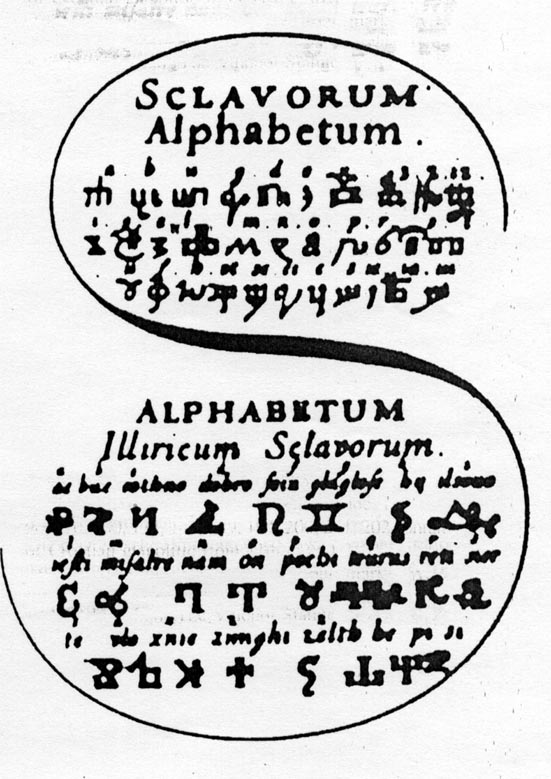 "RICHARD DANIEL (IN HIS BOOK ""DANIELS COPY-BOOK: OR A COMPENDIUM OF THE MOST USUAL HANDS..., LONDON 1664""): ALPHABETUM ILLIRICUM SCLAVORUM (ILLIRUCUM = CROATIAN, FOR   EXAMPLE VAT.ILLIR. DOCUMENTS OF THE VATICAN LIBRARY ALL REFER EXCLUSIVELY TO CROATIAN DOCUMENTS)"