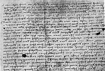 CROATIAN CYRILLIC TESTAMENT OF R. VLADISIC WRITTEN IN THE FAMOUS FORTRESS OF KLIS NEAR SPLIT IN 1436 (TRANSCRIPTION FROM 1448)